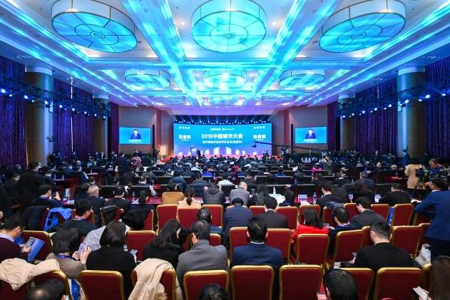 人民网:2019中国城市大会召开 聚焦高质量城镇化